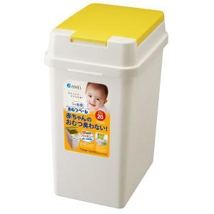 おむつペール/フタ付きゴミ箱 〔20L〕 イエロー Wパッキン ワンプッシュオープン 日本製 『エバ...