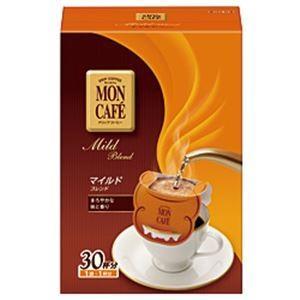 カタオカ モンカフェ ドリップコーヒー マイルドブレンド 1箱(30袋)|luckytail