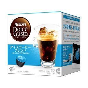 ネスレ ネスカフェ ドルチェ グスト アイスコーヒーブレンド 1箱(16個)|luckytail