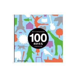 コクヨS&T 100のかたち 〔知育玩具〕|luckytail