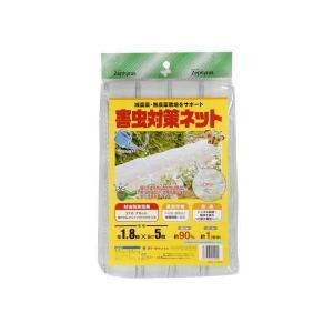 クラーク 害虫対策ネット 1.8X5テ luckytail