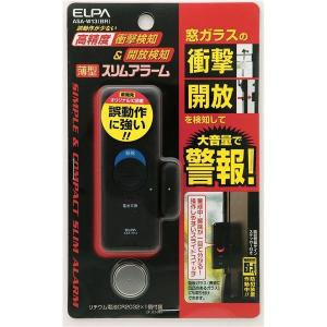 (業務用セット) ELPA 薄型ウインドウアラーム 衝撃&開放検知 ブラウン ASA-W13(BR)...