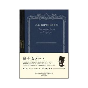 (業務用セット) アピカ プレミアムCDノート(糸かがり綴じノート) A6判 A.Silky 865...