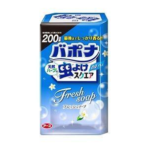 (業務用セット) 天然ハーブの虫よけスクエア 200日用 フレッシュソープ 〔×5セット〕 luckytail