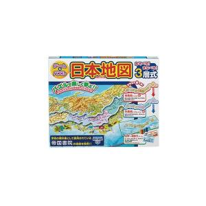 ゲーム&パズル 日本地図 58223〔代引不可〕|luckytail