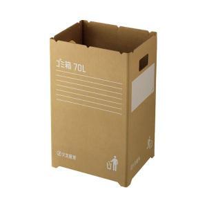 【商品名】 (まとめ) リス ダンボールゴミ箱 70L GGYC726 2枚入【×5セット】