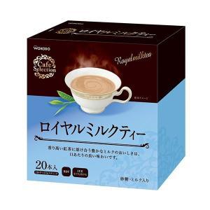 (まとめ)アサヒグループ食品 WAKODOロイヤルミルクティー スティックタイプ 12g 1箱(20...