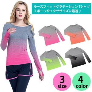 送料無料 レディース 指穴付き フィットネス ウェア グラデーション長袖 Tシャツ LBS-07|ludas