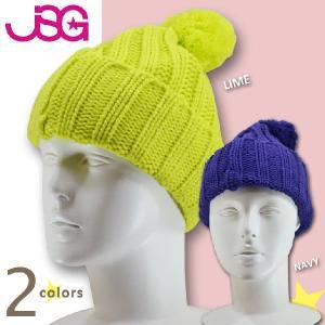 送料無料 JSG  帽子 ニット帽 ニット レディース LCB-01|ludas