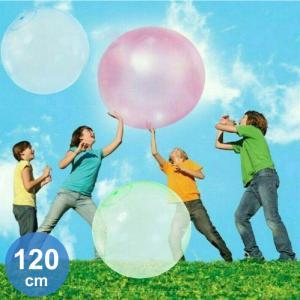 送料無料  ビーチボール インフレータブル バブルボール 水風船 ビーチおもちゃ LKD-010
