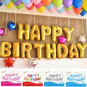 送料無料 バルーン 風船 文字 パーティ イベント HAPPY BIRTHDAY お誕生日おめでとう LZ-013|ludas