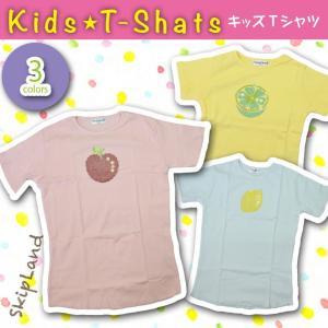 送料無料 子供服  Tシャツ キッズ ZK-038|ludas