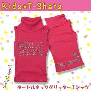 送料無料 子供服 タートルネック グリッター Tシャツ 女の子 ZK-041|ludas