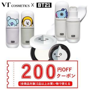 【発送日の翌日届く/あすつく】韓国コスメ VT X BTS BT21 公式商品 サンクリーム/カラーベース/ミルクCCクリーム BTSコスメ