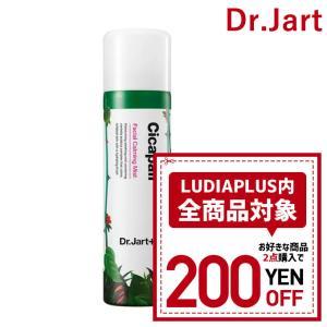 韓国コスメ ミスト Dr.Jart+ ドクタージャルト ミスト 150ml 韓国コスメ 化粧下地