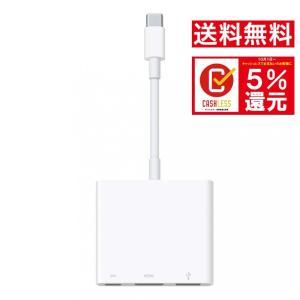 【キャッシュレスで5%還元】 Apple(アップル) 純正品 USB-C Digital AV Mu...