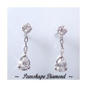 ピアス 揺れるダイヤモンド 選べる K18 ホワイトゴールド 天然ダイヤモンド 0.16ct [SI...