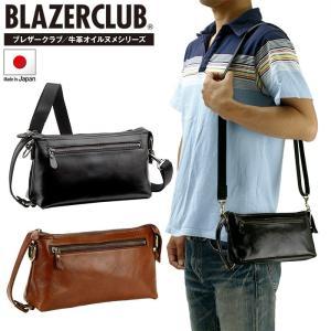 ブレザークラブ セカンドバッグ 牛革 日本製 BLAZER CLUB 本革 2way バッグ メンズ ショルダーベルト付属 25783|luggagemarket