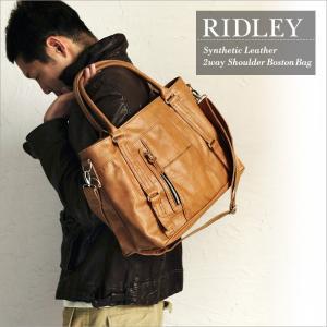 トリックスター ボストンバッグ TRICKSTER Brave Collection RIDLEY リドリー 合皮2wayバッグ ショルダーベルト付属 tr59|luggagemarket
