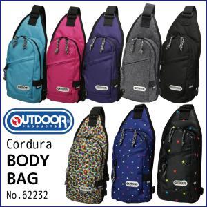 アウトドアプロダクツ ボディバッグ OUTDOOR PRODUCTS Cordura ワンショルダーバッグ 62232|luggagemarket