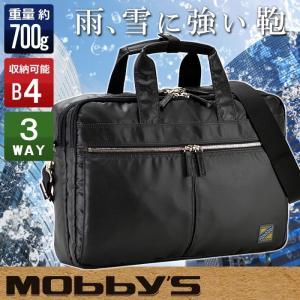モビーズ ビジネスバッグ 3WAY Mobby's シリコンコート ブリーフケース リュック ショルダー 撥水 B4収納 26554|luggagemarket