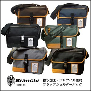 ビアンキ ショルダーバッグ Bianchi フラップショルダー はっ水加工素材使用 クッションポケット付き ショルダーパッド着脱可能 NBTC-03|luggagemarket
