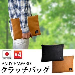 アンディハワード クラッチバッグ ANDY HAWARD 日本製 薄マチセカンドバッグ バッグインバッグ 取っ手付 A4サイズ 23470|luggagemarket