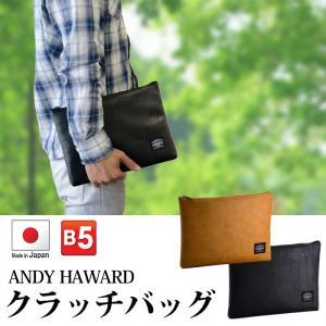 アンディハワード クラッチバッグ ANDY HAWARD 日本製 薄マチセカンドバッグ バッグインバッグ 取っ手付 B5サイズ 23471|luggagemarket