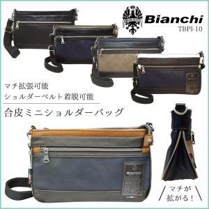 ビアンキ ミニショルダー 2way Bianchi 合皮ミニショルダー/クラッチバッグ マチ拡張タイプ クッションポケット付き TBPI-10|luggagemarket