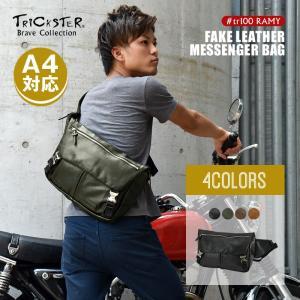 トリックスター ボディバッグ TRICKSTER Brave Collection tr100 RAMY レイミー 合皮メッセンジャーバッグ ワンショルダー 斜め掛け|luggagemarket