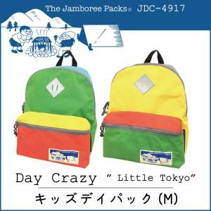 ジャンボリーパック キッズリュック The Jamboree Packs Day Crazy Mサイズデイパック 反射材・チェストコード付 JDC-4917|luggagemarket