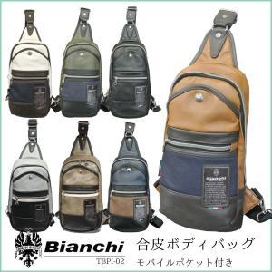 ビアンキ ボディバッグ Bianchi 合皮 モバイルポケット付き ワンショルダーバッグ TBPI-02|luggagemarket