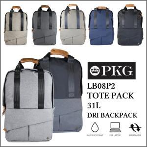 PKG リュック TOTE PACK トートパック 3層防水...