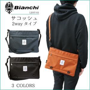 ビアンキ サコッシュ 2way Bianchi クラッチ ショルダー 薄マチ ナイロン 軽量 LBNY-03|luggagemarket