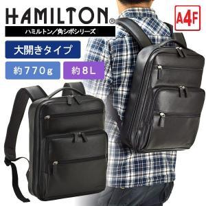 ハミルトン ビジネスリュック 8L HAMILTON 角シボシリーズ 合皮バックパック A4ファイル収納 メンズ 42552|luggagemarket
