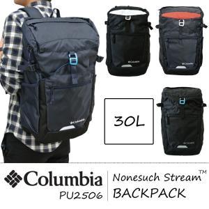 コロンビア リュック 30L Columbia Nonesuch Stream Backpack バックパック 軽量・撥水加工素材使用 PU2506|luggagemarket