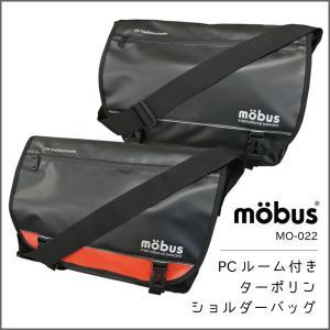 モーブス ショルダーバッグ mobus ターポリン素材フラップタイプメッセンジャー PCルーム付き 15L MO-022|luggagemarket