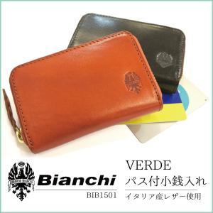 ビアンキ 小銭入れ パスケース付き 本革 Bianchi VERDE ヴェルデ コインケース/カードケース イタリア製レザー使用 BIB1501|luggagemarket