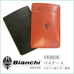 ビアンキ パスケース 本革 Bianchi VERDE ヴェルデ 定期入れ イタリア製レザー使用 BIB1506|luggagemarket