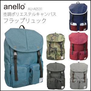 アネロ リュック 21L anello 杢調 フラップ デイパック ポリエステルキャンバス 男女兼用 A4 AU-A0531|luggagemarket