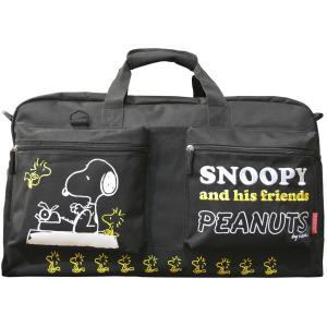 スヌーピー ボストンバッグ Snoopy トラベルボストン トラベルバッグ キャラクター 刺しゅう サイドポケット ショルダーベルト 修学旅行 AE-SN07712/6830|luggagemarket
