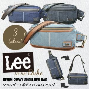リー  ショルダー/ボディ 2way Lee Duke デニム地 ワンショルダー ボディバッグ ショルダーバッグ 320-3601|luggagemarket