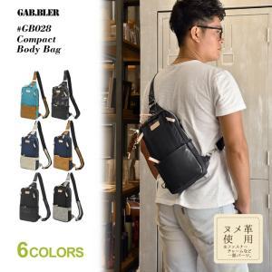 ギャブラー ボディバッグ Gab・Bler コンパクトボディ 異素材MIX  付属牛革 GB028|luggagemarket