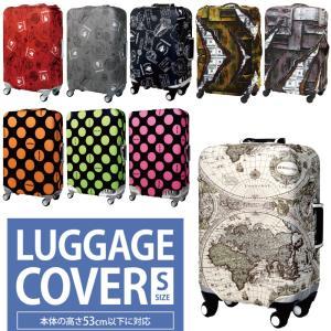 レジェンドウォーカー スーツケースカバー Sサイズ LEGE...