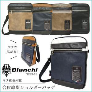 ビアンキ ショルダーバッグ Bianchi PU合皮 薄マチ 縦型ショルダーバッグ マチ拡張ファスナー付 TBPI-13|luggagemarket