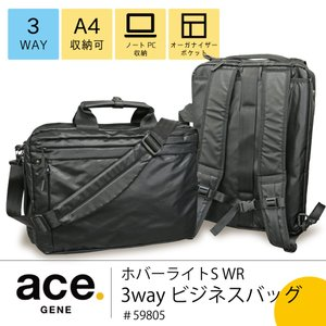 エースジーン ブリーフケース 3WAY 14L ace.GENE LABEL ホバーライトs WR ビジネスバッグ A4対応/15インチPC対応 59805 luggagemarket