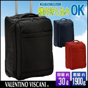 折りたたみキャリー 軽量 機内持ち込み VALENTINO VISCANI 2輪トロリーバッグ ソフトキャリー キャリーバッグ 折りたたみ可能 15182|luggagemarket