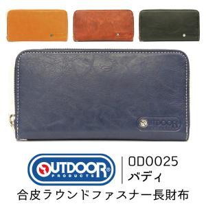 アウトドアプロダクツ 財布 ラウンドファスナー OUTDOOR PRODUCTS 合皮 長財布 ロングウォレット バディ OD0025|luggagemarket