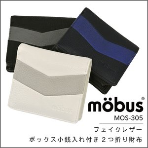 モーブス 2つ折 財布 mobus 合皮 フェイクレザー ショートウォレット BOX小銭入れ付き MOS-305|luggagemarket