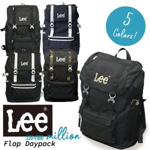 リー リュック Lee million フラップ デイパック 刺しゅうロゴ入り A4ファイル対応 320-4800|luggagemarket